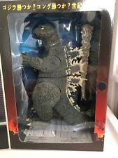 King Kong Vs Godzilla NECA Godzilla Figure Authentic NEW 65th Anniversary NIB