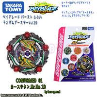 BEYBLADE Burst B-164 #01 Confirmed Curse Satan.Hr.Un 1D Toy Takara Tomy Original
