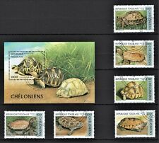 TOGO TOGOLAISE 1996 CHELONIENS TURTLES REPTILES AMPHIB TARTARUGAS STAMPS MNH CTO
