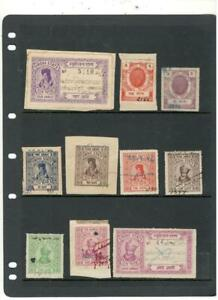 INDIA, SIROHI STATE REVENUE STAMP COLLECTION