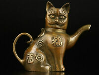 Chinese Collectible Decorate Handwork Old Copper carving cat Lucky Tea pot