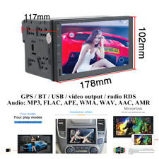 "7""Android System Universal Car Stereo Radio GPS Navigation Multimedia MP5 Player"