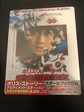 Police Story Japanese Blu-ray Steelbook