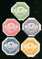 Turkey Stamps # M1-5 XF OG NH Scott Value $75.00