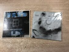 2 x 7inch SEALED The Use Of Ashes 24.25.12.98 + Moongarden Love Is The Universe