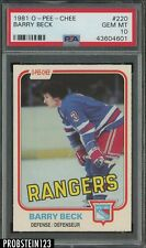 1981 O-Pee-Chee OPC Hockey #220 Barry Beck New York Rangers PSA 10 GEM MINT