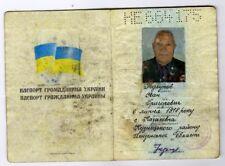 UKRAINE:  TRAVEL DOCUMENT  (# 4711)