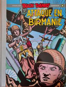 BD - BUCK DANNY, TOME 6 > ATTAQUE EN BIRMANIE / CHARLIER, HUBINON, HACHETTE