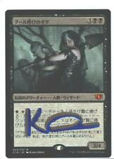 Overseer of the Damned MTG Japanese NM-//NM Commander 2014
