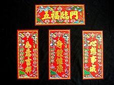 8 Mezcla De Oro Rojo Chino Suerte Banner De Papel Fiesta Boda Cumpleaños Niños Shop