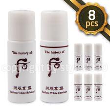 [The history of Whoo] Seol Radiant White Balancer Emulsion Set 8pcs Newst