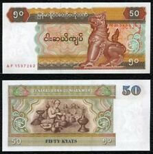 MYANMAR 50 Kyats, 1994-1995, P-73, UNC World Currency