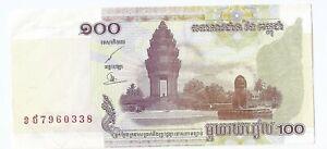 Cambodia 100 Riels 2001 High grade!!!