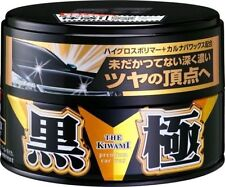SOFT99 The Kiwami Extreme Gloss Black Hard Wax Carnauba Paste King of Fusso NEW