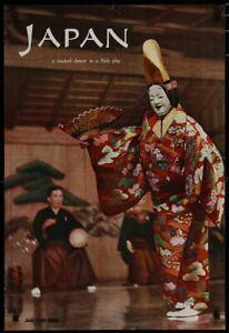 Vintage 1980's JAPAN TRAVEL  Poster Japanese Modernism