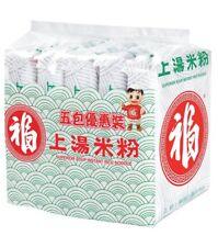 Fuku Superior Soup Instant Rice Noodle 10packs x 65g 福字上湯米粉