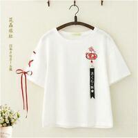 Japanese Mori Girl Harajuku Embroidery Short Sleeve T-shirt Pullover Tops TEE#08