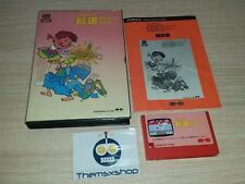 59-25 MSX KENDO CHAMPION (PONYCA)