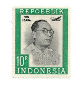 Indonesia 1949 - SC# C30 Mohammed Hatta POS UDARA Overprint - Single Stamp - MNH