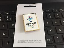 2022 BEIJING OLYMPIC OFFICIAL LOGO STAMP PIN