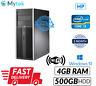 Cheap PC Computer HP Elite Tower 8200 Core i3@3.10GHz Dvd WiFi 4GB 500GB Win 10