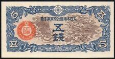 China/Japan Military WWII 5 Sen 1939 (P-M10)