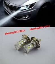 2pcs Super White 50W H7  LED Bulbs Fog Light Lamps Low Beam Headlight for Audi