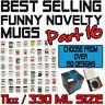 Funny Novelty Mug Cup Coffee Tea - SUPER BC8
