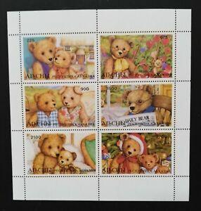Abhazia -Teddy bears-1 M/SH.1998- MNH,AR 37