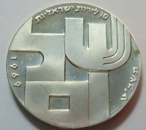 Israel Uncirculated Silver 10 Lirot 1969,21st Anniv. Shalom Peace, KM 53.1