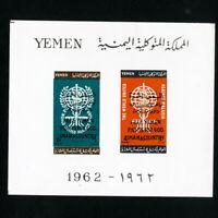 Yemen Stamps # 189-90 XF Refugee s/s OG NH