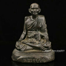 19.5cm Antique Old Tibet Buddhism Bronze Brass Buddha Buddhism Statue ZYC