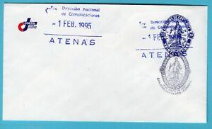 COSTA RICA postal envelope 1995 Juan R.Mora Fernandez