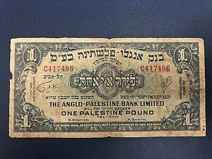 The Anglo-Palestine Bank Limited, One Palestine Pound 1 Lira, 1948, Rare, P-15