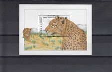 TIMBRE STAMP  BLOC SIERRA LEONE Y&T#68 PANTHERE LEOPARD NEUF**/MNH-MINT 1987~A27