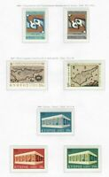 S30946a) Cyprus MNH 1969 Complete Year Set 15v + S/S