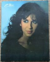 Elkie Brooks 1979 tour programme