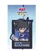 JYUN MANJYOME Yu-Gi-Oh!  Rubber Character Strap / Mascot Volume 2 New Japan