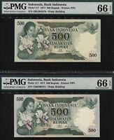 TT PK 117 1977 INDONESIA BANK INDONESIA 500 RUPIAH PMG 66 EPQ SET OF TWO GEMS!