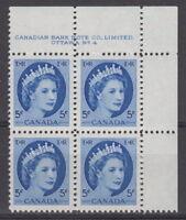 CANADA #341 5¢ Queen Elizabeth II Wilding Issue UR Plate #4 Block MNH