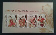 China Stamp 2004-2, Scott 3339-42 Taohuawu Woodprint New Year Pictures 桃花坞木版年画