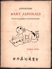 Catalogue. Exposition d'Art Japonais. Paris 1929. Foujita