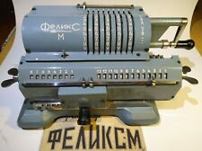 Vintage Soviet Mechanical Calculator Felix Arithmometer. Adding Machine.New with