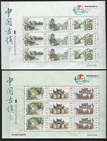 CHINA 2016-12 中國古鎮 2 Mini Sheet Ancient Town of China II Stamp