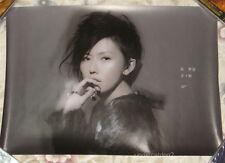 Stefanie Sun YanZi Kepler 2014 Taiwan Promo Poster
