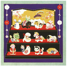 "Eto 2021 New Year of Ox Japanese Furoshiki Wrapping Cloth Tapestry 19.75"" Zodiac"