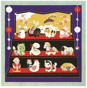 "ETO 2021 New Year of OX Japanese Furoshiki Wrapping Cloth Tapestry 19.75"" Zodiac"