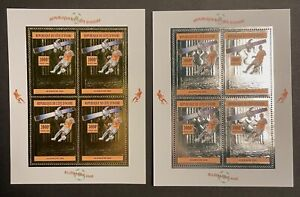 Stamps mini-sheet Gold&Silver Football Worldcup Germany 2006 Ivory Coast Perf.