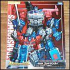 Transformers Legends LG-EX GOD GINRAI SUPER ROBOT LIMITED LGEX Takara Tomy