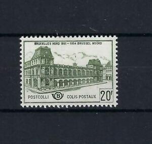 [LK14166] Belgium N°TR366 Railroad MNH ** COB € 12,50 SUPERB